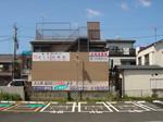 takanekoudan_koukoku-sashikae.jpg